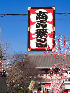 正月の浅草仲見世通りの写真素材 [FYI04097611]