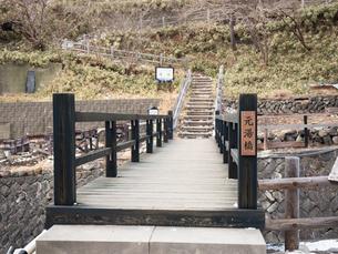 栃木県 那須湯本温泉の写真素材 [FYI04097680]