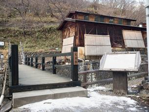 栃木県 那須湯本温泉の写真素材 [FYI04097681]