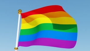 Waving rainbow pride flag. Symbol flag of LGBT,gender and sexual diversity.のイラスト素材 [FYI04099520]