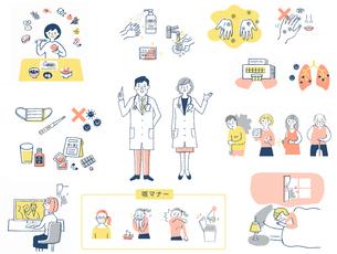 感染症イメージ3 セットのイラスト素材 [FYI04100689]