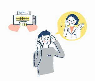 電話相談する男性 病院のイラスト素材 [FYI04100695]