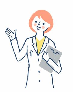 説明する白衣の女性のイラスト素材 [FYI04100698]