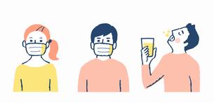 マスクをしている男女 うがいする男性のイラスト素材 [FYI04100702]