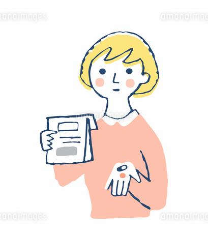 薬を持つ女性 持病のイラスト素材 [FYI04100722]