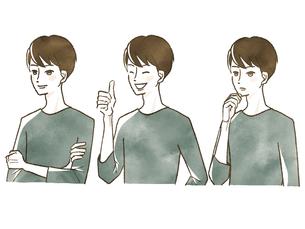 男性-表情のイラスト素材 [FYI04101108]