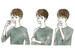 男性-表情のイラスト素材 [FYI04101111]