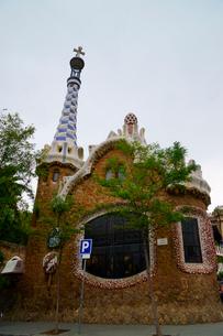 スペイン バルセロナのグエル公園の写真素材 [FYI04102217]