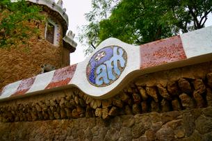 スペイン バルセロナのグエル公園の写真素材 [FYI04102221]