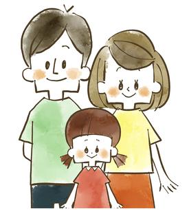 家族-親子-笑顔-水彩のイラスト素材 [FYI04103182]