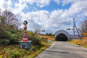 八甲田山をドライブ、青森市から黒石市に入る境目にあるトンネルの写真素材 [FYI04104163]