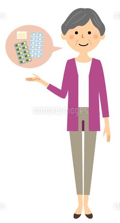 シニア女性 薬のイラスト素材 [FYI04105793]