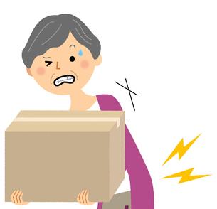 シニア女性 ギックリ痛のイラスト素材 [FYI04105829]
