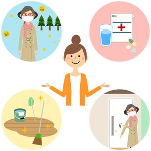 若い女性 花粉症対策のイラスト素材 [FYI04105863]