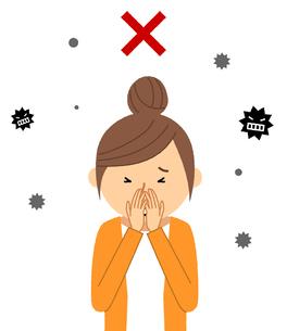 若い女性 風邪 インフルエンザのイラスト素材 [FYI04105867]