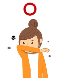 若い女性 風邪 インフルエンザのイラスト素材 [FYI04105868]