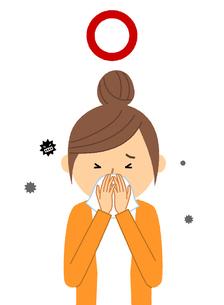 若い女性 風邪 インフルエンザのイラスト素材 [FYI04105870]