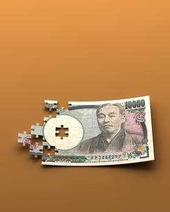 日本紙幣のパズルのイラスト素材 [FYI04106062]
