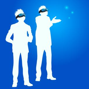VR体験バーチャルリアリティ仮想現実イメージイラストのイラスト素材 [FYI04106134]