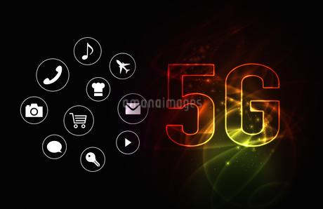 5G第5世代移動通信システムの赤背景イメージイラストのイラスト素材 [FYI04106185]