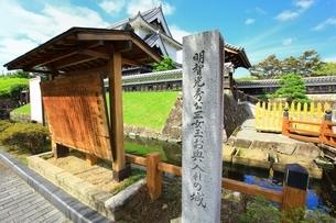 勝竜寺城公園の写真素材 [FYI04106567]