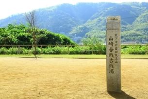 山崎の合戦古戦場の写真素材 [FYI04106575]