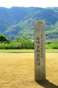山崎の合戦古戦場の写真素材 [FYI04106576]