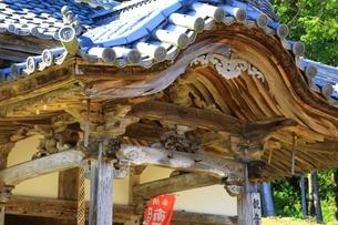 長福寺(向田観音堂)の写真素材 [FYI04106609]