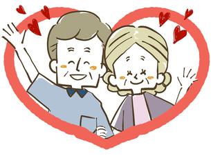 仲良し夫婦-シニア-ハートのイラスト素材 [FYI04107068]