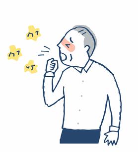 咳をする高齢男性 のイラスト素材 [FYI04107877]