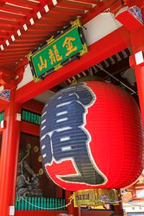 浅草寺の雷門の写真素材 [FYI04108233]