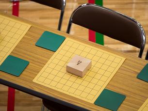 将棋大会の写真素材 [FYI04111006]