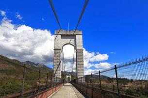 県立秦野戸川公園 風の吊り橋の写真素材 [FYI04111263]