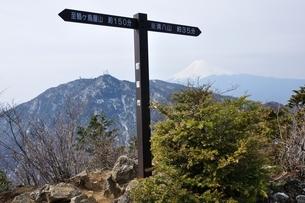 本社ヶ丸の山頂と富士山の写真素材 [FYI04111345]