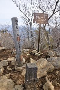 本社ヶ丸山頂の写真素材 [FYI04111347]