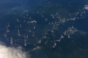 風力発電の写真素材 [FYI04116066]