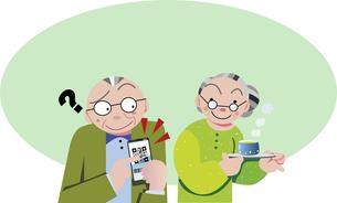 スマホの操作や決済に悩む老人のイラスト素材 [FYI04116827]