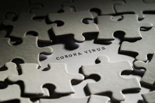 新型コロナウイルスの写真素材 [FYI04117186]