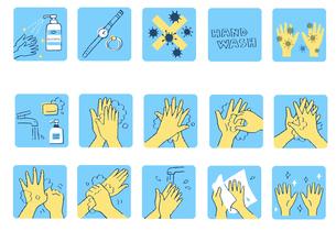 正しい手の洗い方 3のイラスト素材 [FYI04117461]
