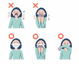 咳エチケット 良い例悪い例2のイラスト素材 [FYI04117467]