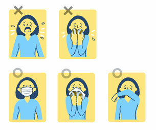 咳エチケット 良い例悪い例1のイラスト素材 [FYI04117468]