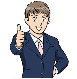 グーサインする若いビジネスマンのイラスト素材 [FYI04117702]