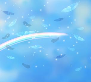 羽と虹のイラスト素材 [FYI04117712]