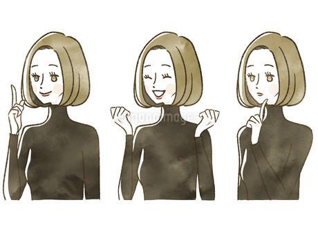 女性-表情のイラスト素材 [FYI04118137]
