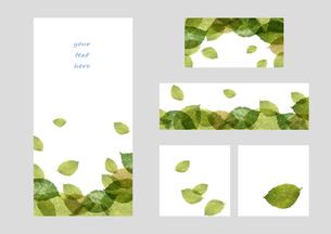 葉っぱのフレーム&バナーのイラスト素材 [FYI04118287]
