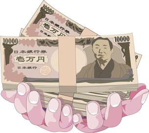 国民への経済支援政策のイラスト素材 [FYI04118751]