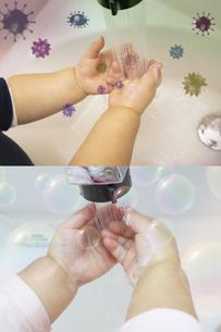 幼児手を洗う ばい菌 しゃぼん玉 ウイルス対策の写真素材 [FYI04118856]