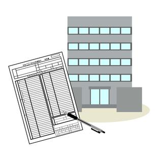 確定申告書と税務署のイラスト素材 [FYI04120193]