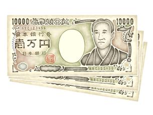 壱万円札のイラスト素材 [FYI04125698]
