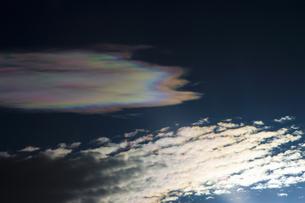 彩雲の写真素材 [FYI04126786]